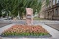 Пам'ятний знак жертвам табору військовополонених червоноармійців (02).jpg