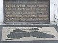 Пам'ятний знак морякам ескадри Чорноморського флоту,3.jpg