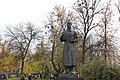 Пам'ятник Григорію Сковороді (Київ).jpg