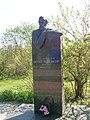 Пам'ятник Нечую-Левицькому Стеблів.jpg