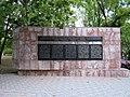 Пам'ятник на честь радянських воїнів-визволителів 0929.jpg