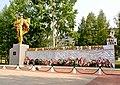 Памятник Воинам -освободителям в Чернушке 2.jpg
