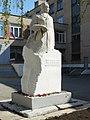 Памятник Кузнецову.JPG