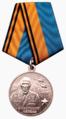 Памятный знак «Анатолий Лебедь».png