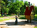"Парк ""Усадьба Трубецких в Хамовниках"" м.Фрунзенская. Moscow, Russia. - panoramio - Oleg Yu.Novikov (24).jpg"