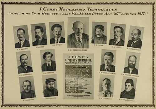 Русская соёт много членов фото 86-49