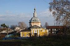 Памятник с крестом Юрьевец Прямоугольный вертикальный памятник Зея
