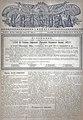 Свобода. (Українська газета у США). 1910. №029.pdf