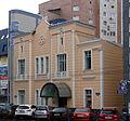 Синагога (Пермь).jpg