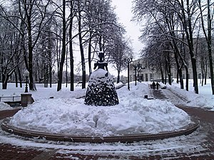 "National Opera and Ballet of Belarus - Sculpture ""Opera Muse"" by Konstantin Selikhanov, in the park near the theater"