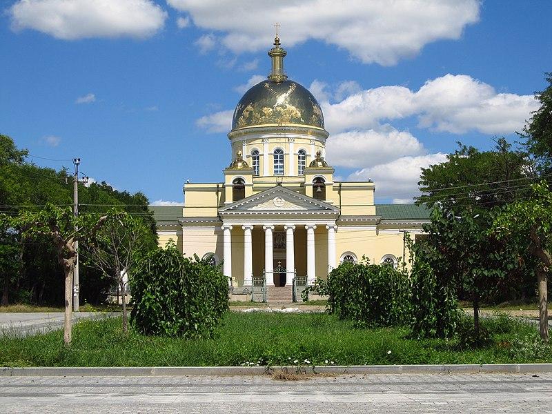 File:Спасо-Преображенський собор, Болград 2017.jpg