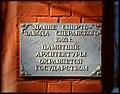 Спиртзавод Сперанского-2.jpg