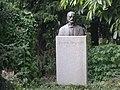 Споменик природе Ботаничка башта Јевремовац 002.JPG