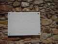 Спомен дом на Блаже Конески - Натпис 19.jpg