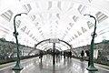 Станция Славянский Бульвар, Москва.jpg