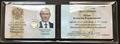 Удостоверение кандидата в Президенты России В. Путина.png