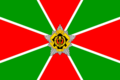 Флаг Генерального штаба Вооруженных Сил Республики Беларусь.png