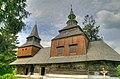 Церква Святого Духа, м. Рогатин. (5).jpg