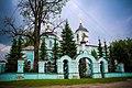Церковь Казанской иконы Божией Матери Дмитров.jpg