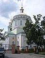 Церковь Михаила Архангела (г. Орёл).jpg