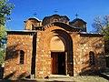 """Црква""""Св Пантелејмон"""" во с. Горно Нерези-1.jpg"""