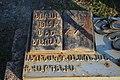 Հուշարձան Քարվաճառում (1).jpg