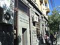 Տուն-թանգարան Երվանդ Քոչարի (1).JPG
