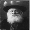 אברהם שאג- צוובנר ( ת. מ. 1915) .-PHG-1030962.png