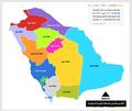 خارطة التقسيم الإداري للمملكة العربية السعودية.png