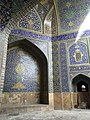 داخل مسجد شاه اصفهان.jpg