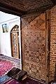 ورودی مسجد بایزید بسطامی.jpg