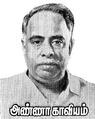 அண்ணா காவியம்.pdf