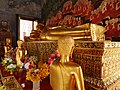 วัดบวรนิเวศวิหารราชวรวิหาร เขตพระนคร กรุงเทพมหานคร (78).jpg