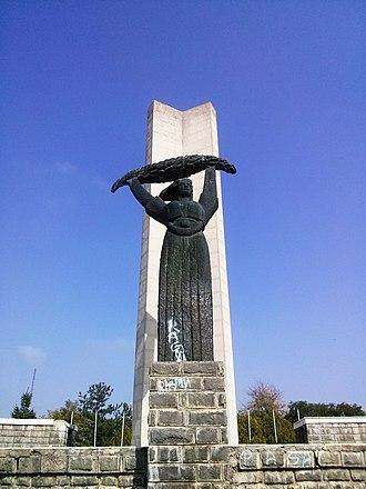 Kumanovo - Memorial Ossuary
