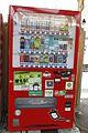この自動販売機はKitacaが使える! 2010 (4375563862).jpg