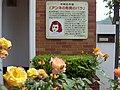 ホロコースト記念館 - panoramio.jpg