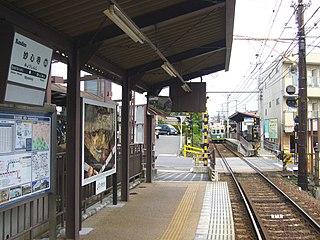 Myōshinji Station Tram station in Kyoto, Japan