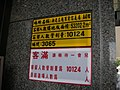 信義區大樓 - panoramio - Tianmu peter (24).jpg
