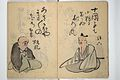 俳諧三十六歌僊-The Thirty-six Immortals of Haikai Verse (Haikai sanjūrokkasen) MET 2013 665 06.jpg