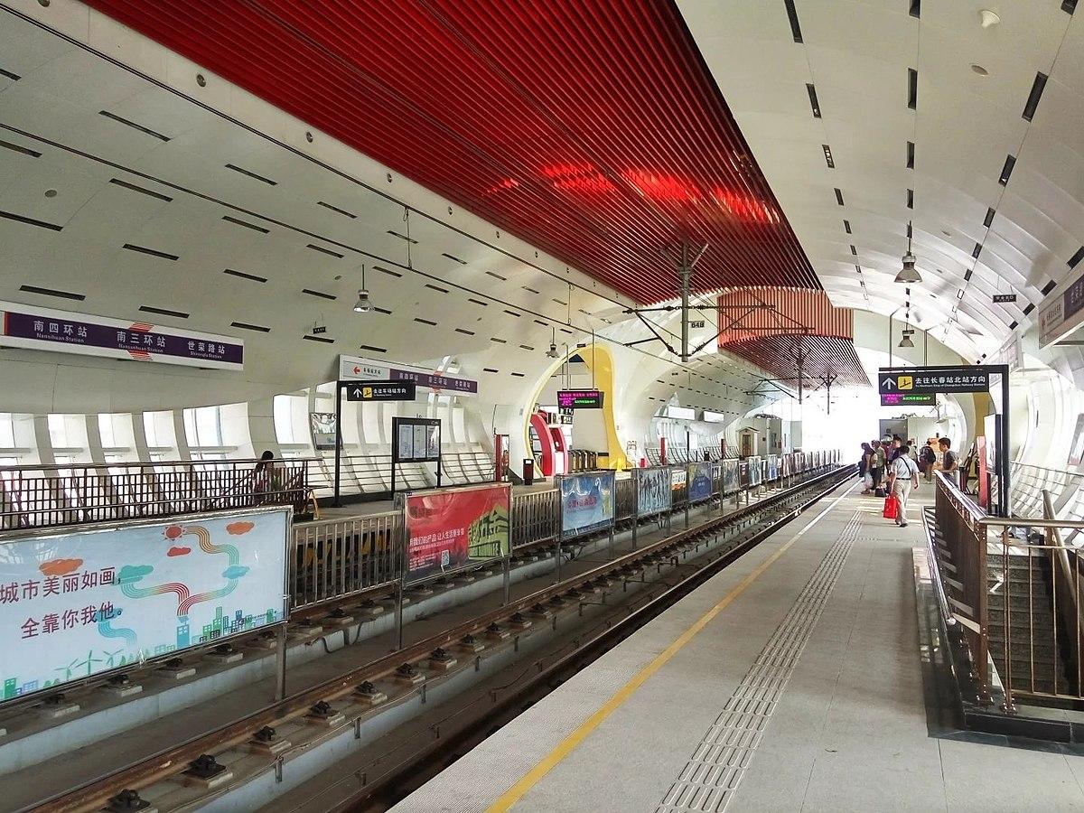 line 4  changchun subway