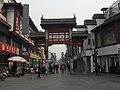 南京夫子庙 - panoramio (8).jpg