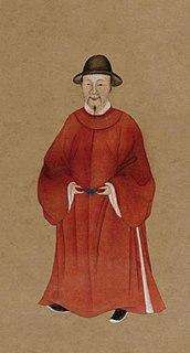 Tang Yin Ming dynasty painter (1470-1524)
