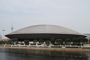 Tianjin Arena - Image: 天津体育中心体育馆
