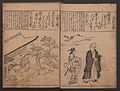 姿絵百人一首-Portraits for One Hundred Poems about One Hundred Poets (Sugata-e hyakunin isshu) MET JIB26 1 007.jpg