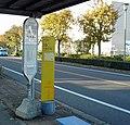 小柴4丁目バス停 - panoramio.jpg