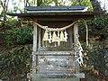 市杵島神社(いつくしまじんじゃ) - panoramio.jpg