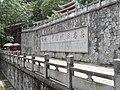 广西壮族自治区桂林市漓江景色 - panoramio (229).jpg