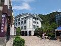 怡莱.千岛湖度假酒店 - panoramio.jpg