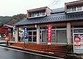 横川郵便局 - panoramio.jpg