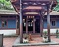 汲古書屋 Jigu Book House - panoramio.jpg